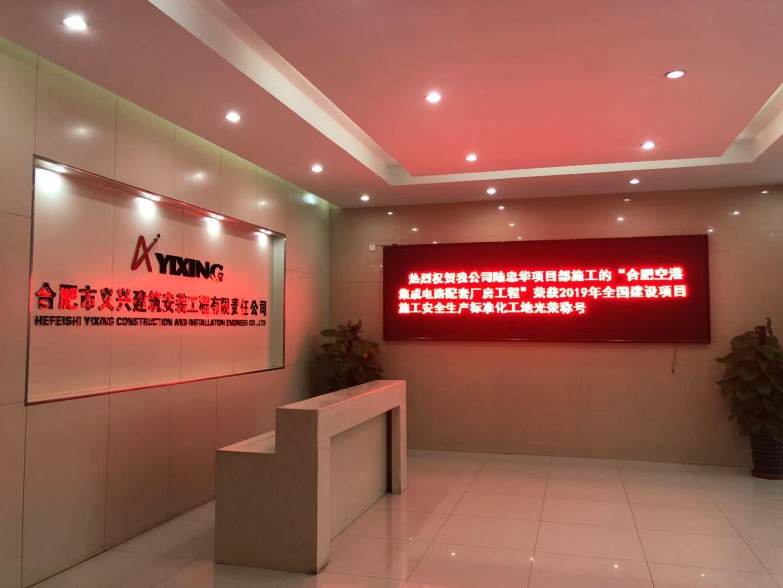 关于印发《安徽省建筑工程施工许可管理实施细则》的通知