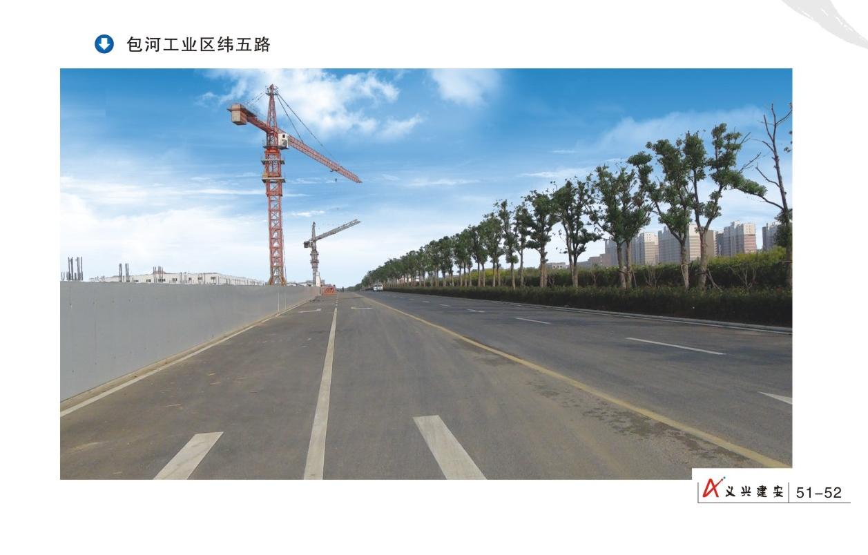 包河工业区纬五路